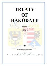 Treaty of Hakodate frontpage.