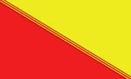 Artemisflag.png